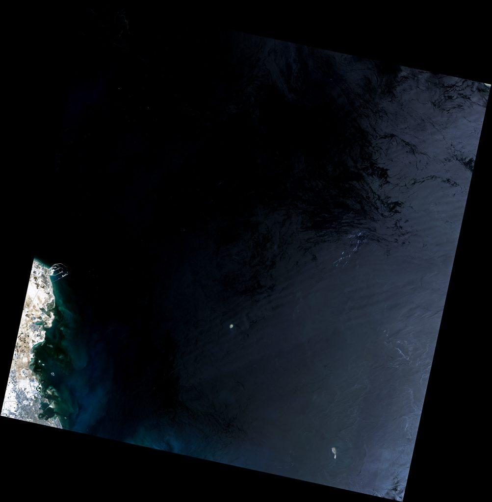 La toma completa del Landsat 8. NASA/USGS.